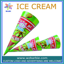Aluminum ice cream vessel Supplier & Manufacturer