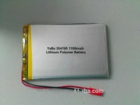 Hot sell 3.7v 344765 1100mAh lithium polymer battery