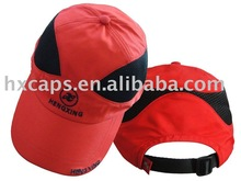 Latest design sports embroidery baseball hat/cap