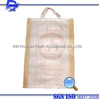 supply free sample Recycled pp woven plastic bags for coffee bean,for 25kg/50kg with gift