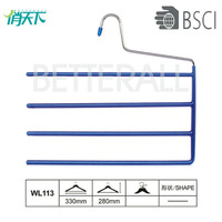 113 PVC-coated Trouser/Skirt Hanger with 4 Tier, Non-slip Pant Bar,