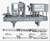 2014 water cup filling and sealing machine