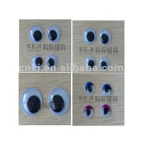 PVC plastic eyes of stuffed toys