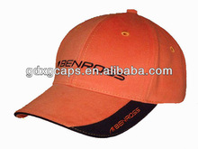 2012 full of juice stitches embroidry sports cap