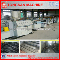 diameter 8-32mm ,output 20-30/min plastic corrugated pipe machinery,corrugated pipe extrusion line