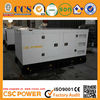 power supply diesel generator 10-200kw chinese engine