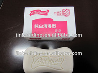 cheap and excellent quality collagen soap 125gram