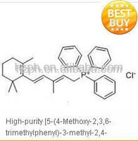 High-purity [5-(4-Methoxy-2,3,6-trimethylphenyl)-3-methyl-2,4-pentadienyl] triphenylphosphonium bromide ,cas:62285-98-7