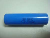 3.7V 2.2Ah Lithium Ion 18650 Flashlight Rechargeable Battery