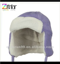 L Purple Baby Fleece Trooper Hat