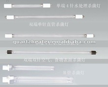 long serving life uv lamps, 185nm and 254nm uv germicidal lamps, germicidal ultraviolet lamp 6w,10w,15w,40w