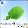Kids computer mouse with patent, CE, FCC and ROHS standard