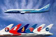 cheap air freight from China to United Kingdom
