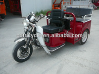 150cc air cooling disable trike 3 wheels motorcycle for passenger