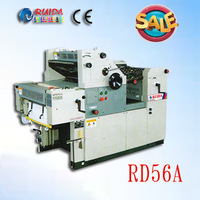 Best Price!!!RD56A Offset Printing Machine Price in India