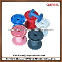 Plastic Spool For Wire Supplier