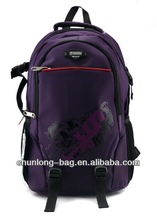 Brand Laptop Sport Back Bags For Men