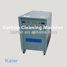 car care/car wash/ cabon cleaning machine motorcycle promotional products