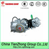 Chinese 70CC Motorcycle Engine for Sale