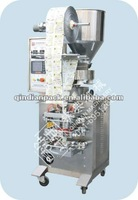 Bagging Packing Machine for granules (three sides sealing,back-side sealing)