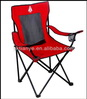 Best quality low price outdoor fabric folding chair