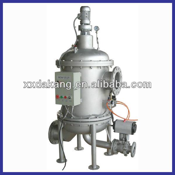 oil flushing  filter machine wholesale