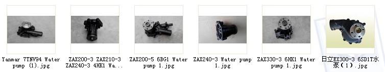 WATER PUMP 2.jpg