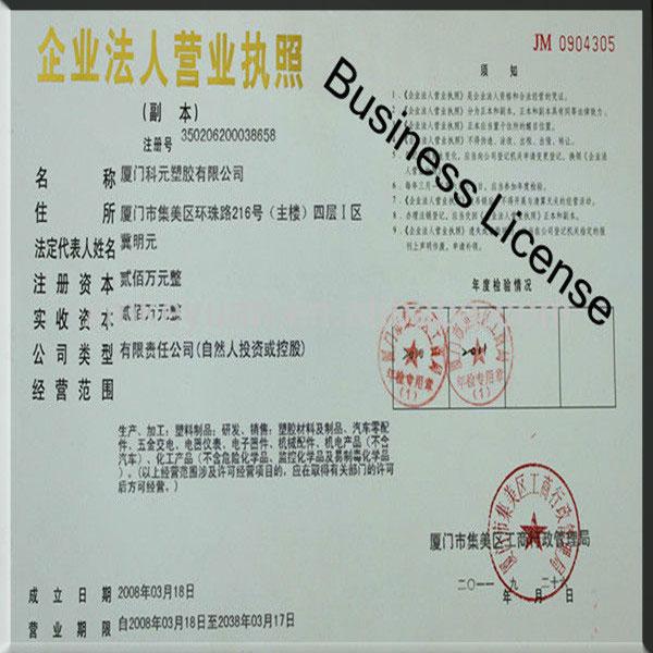 nylon 66 pa66 plastic raw material price,nylon 66 resin