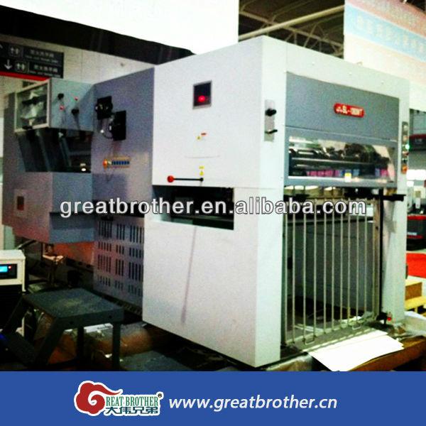 中国高品質 2.5 センチ幅カスタムロゴのシルクスクリーン印刷シルクダマスクサテンリボンギフト用