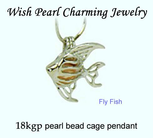 P23 Fish