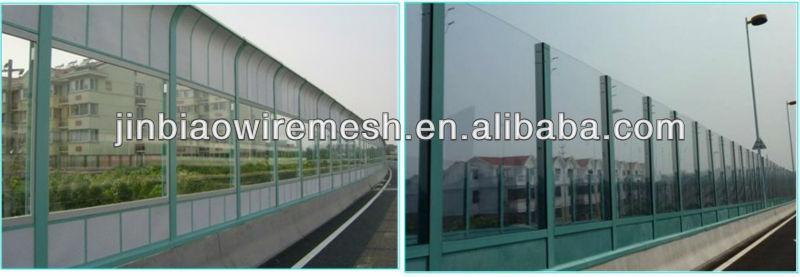 China highway acoustic noise barrier อลูมิเนียม Noise barrier โรงงาน