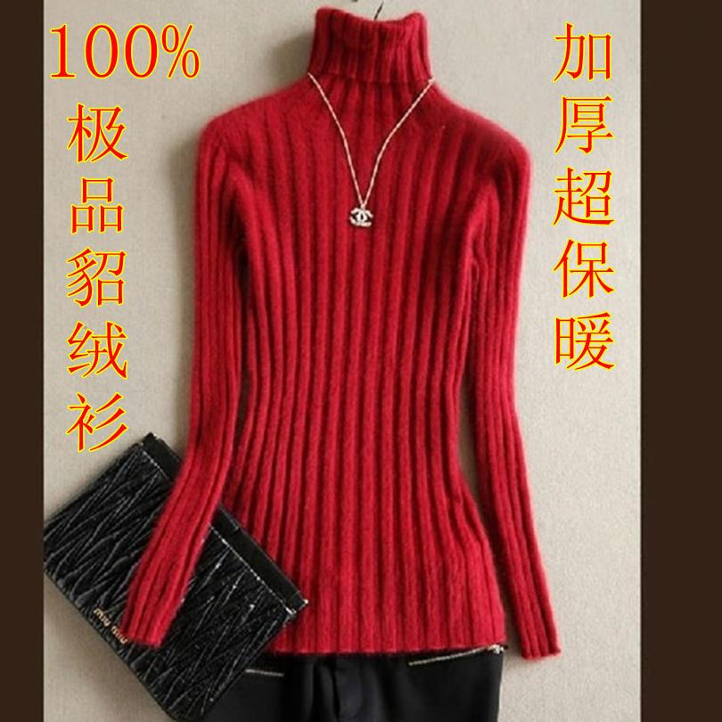 Women's marten velvet mink sweater turtleneck shor...