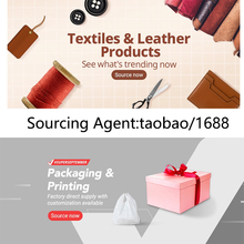 Inkoop sourcing taobao selling agent 1688 taobao handel wilde Business partner op zoek naar agent textiel agent in china