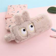 Большая корейская Сумка-карандаш для глаз кролика, маленькая свежая сумка для канцтоваров, вместительный пушистый чехол-карандаш, простой ...(Китай)