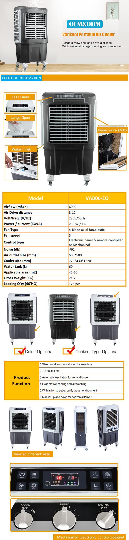 China Air Cooler Hitam Desert Cooler dengan 60L Tangki Air