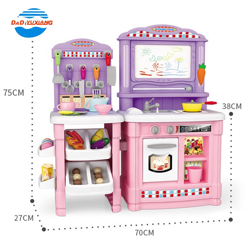 Top Selling Popular Plastic Children Kitchen Play Set Toy For Girls