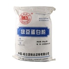Bean Powder Powderpowder Protein Powder Factory Factory Supply Pure Isolate Mung Bean Protein Powder