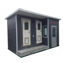 Prefabricated toilet supply in china portable toilet can easy to mobile.