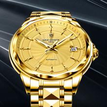 Оригинальные брендовые наручные часы LIGE, Мужские автоматические часы с вольфрамовой сталью, водонепроницаемые деловые механические часы, ...(Китай)