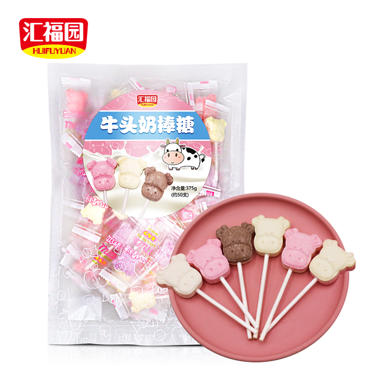 Cow shape hard pressed milk twisted lollipop candy