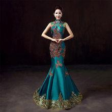 Вышивка «Русалочка» в китайском стиле пикантные Восточный вечерние женские Cheongsam шоу на сцене платье Qipao; элегантные туфли в стиле знаменит...(Китай)