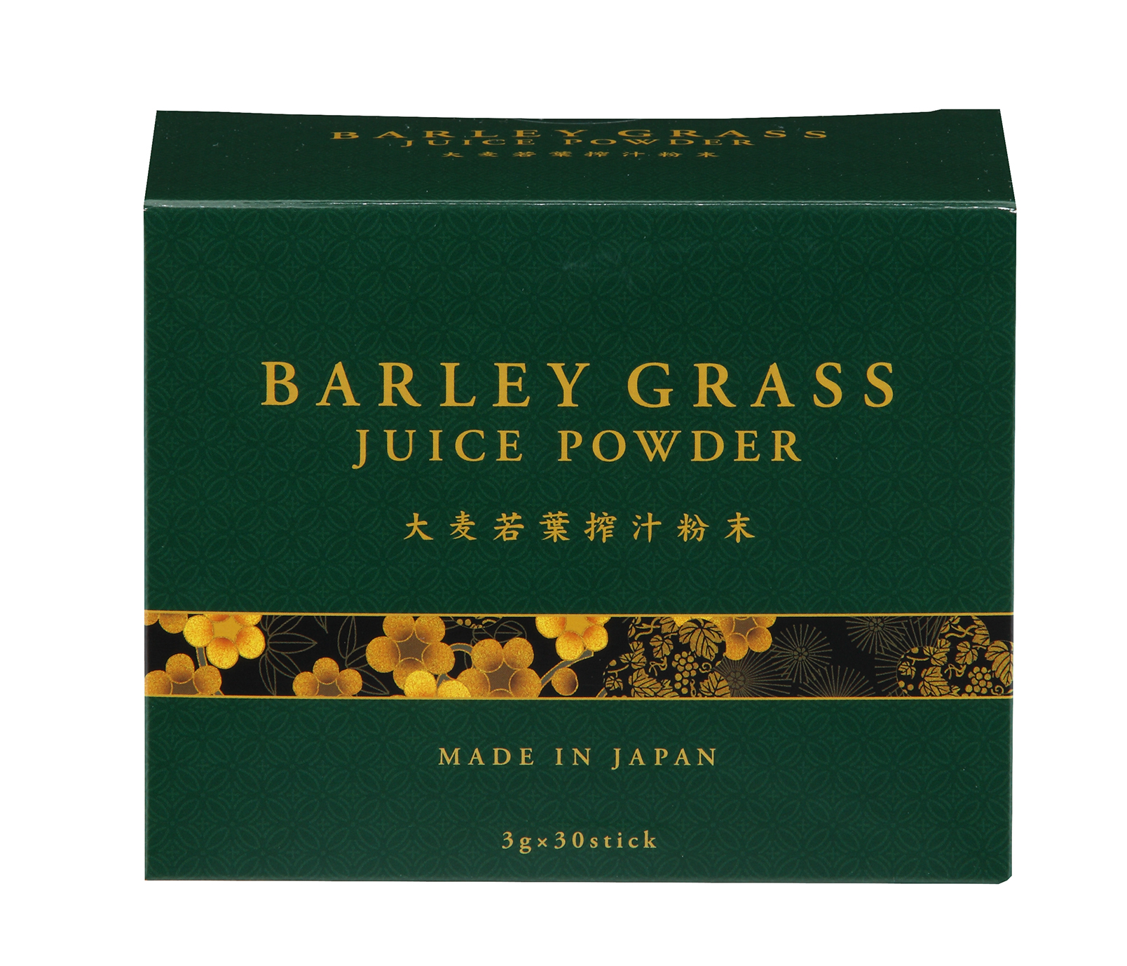 Japan easily absorbable smooth taste organic barley leaf powder for enriches daily habit