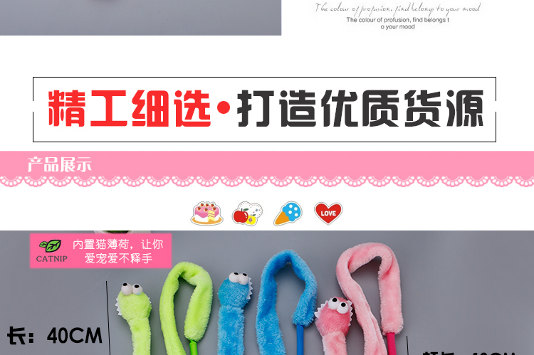 Factory Snake charmer pet product cats teaser wand and Cats toys teaser