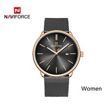NAVIFORCE лучший бренд класса люкс для женщин и мужчин пара наручные часы водонепроницаемые мужские часы из натуральной кожи модные кварцевые м...(Китай)