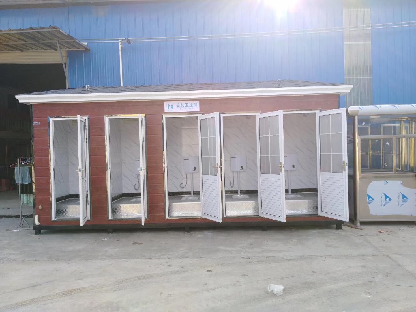 Low Cost Mobile Public Prefab Toilet Wholesale Portable