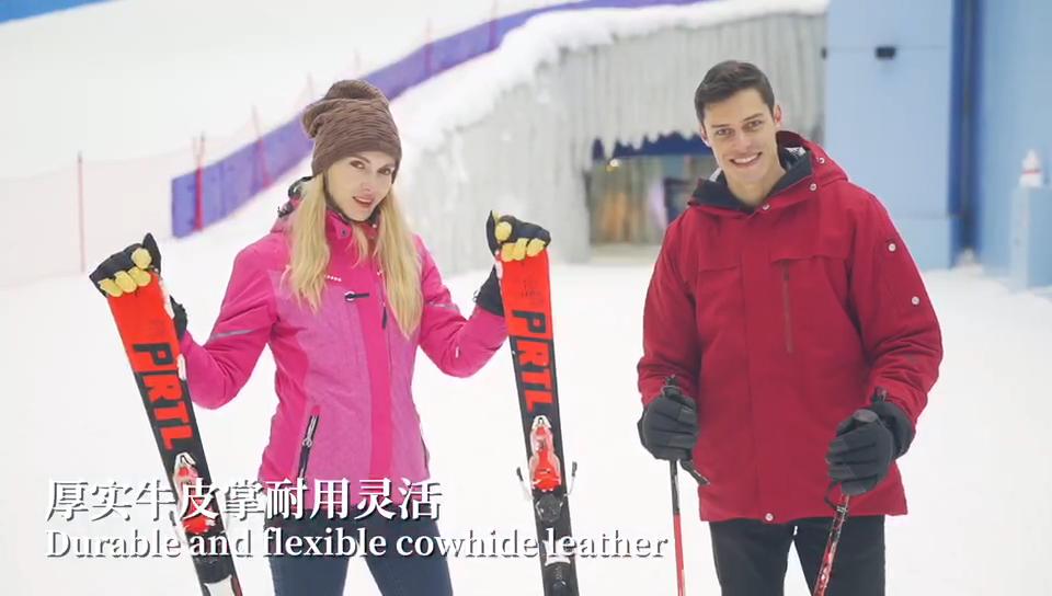 Ozero Men Waterproof Breathable Winter  Snow Ski Genuine Cowhide Leather Gloves & Mittens Gloves .