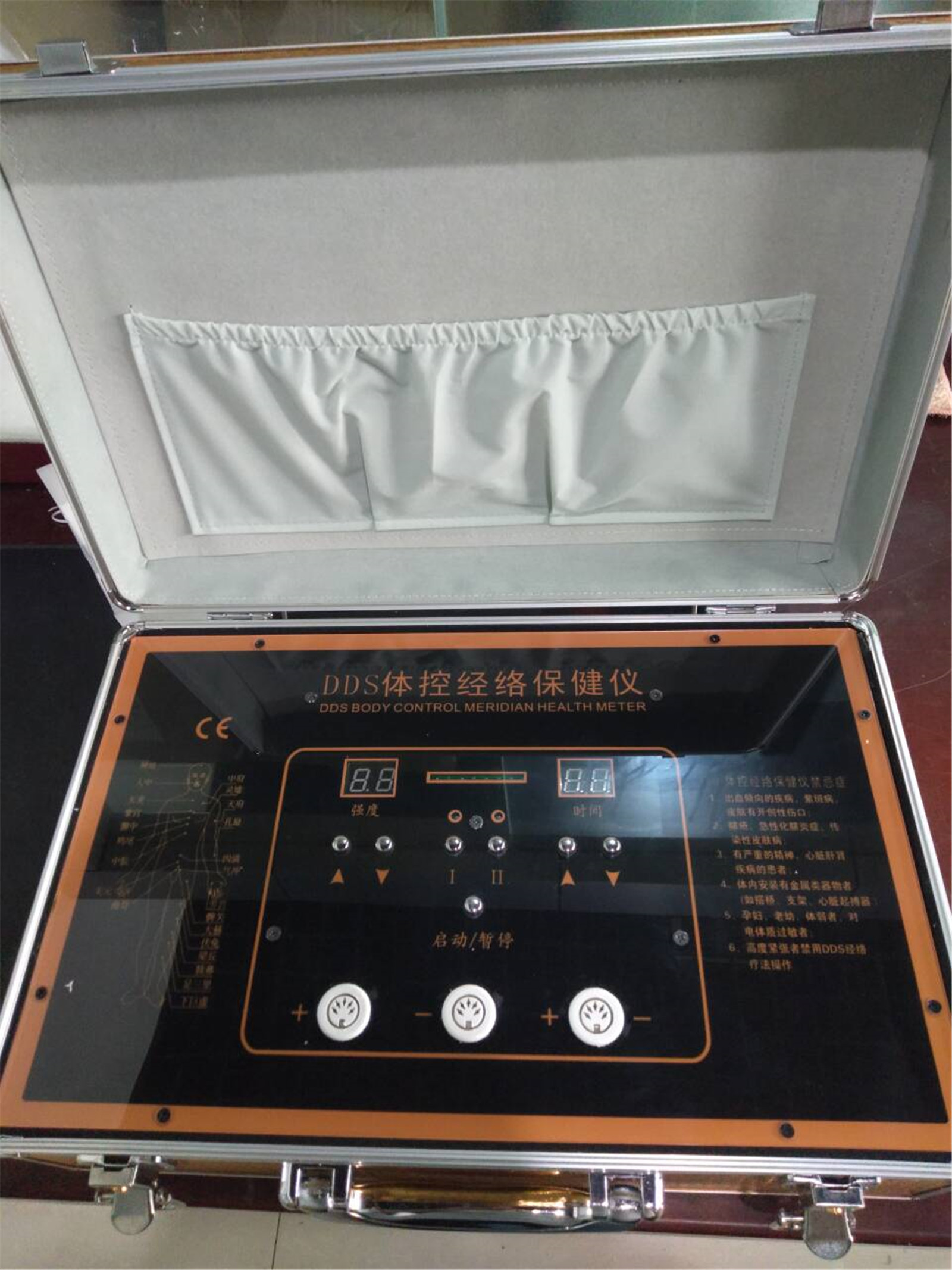 JYTOP DDS Bio Electric Massage Machine multi-function household DDS electrotherapy device body massager