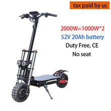 3200 Вт Электрический скутер для взрослых, внедорожный мотор, колесный складной E скутер 80KMH Patinete Electrico Adulto, мощный длинный скейтборд(Китай)