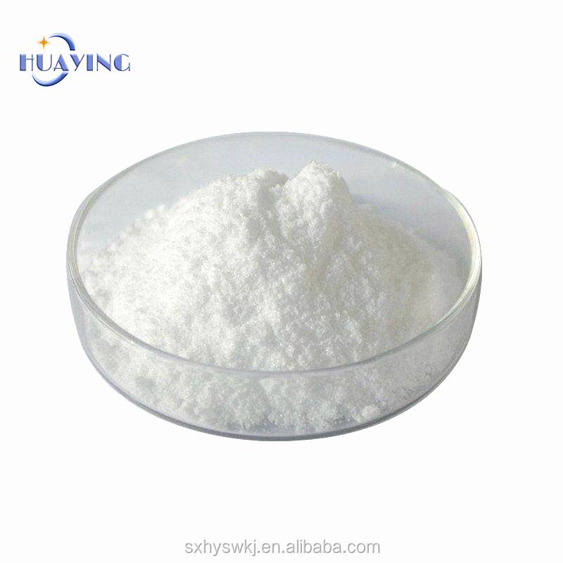 Wholesale sodium cromoglycate ready to ship