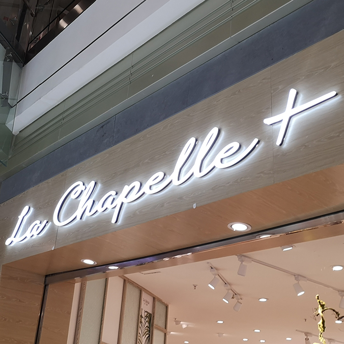 Custom กลางแจ้ง Welling Sale Led Facelit และ Backlit Rimless ช่องสัญญาณโลโก้การประกันคุณภาพ Illuminated Advertising Sign